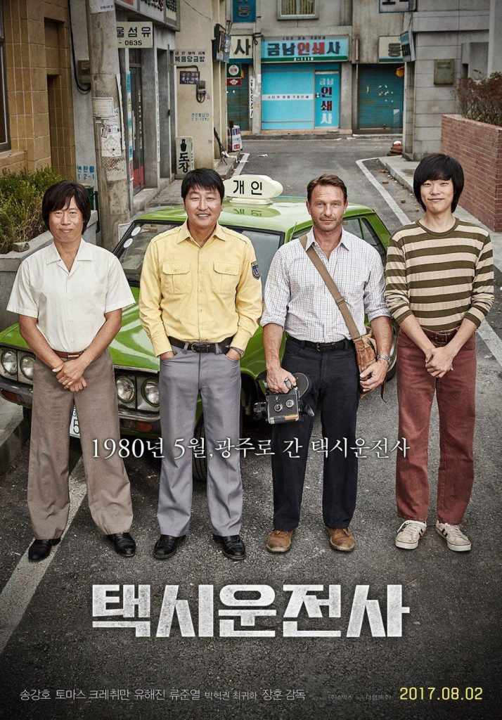 "South Korean history through Korean movies. ""Taxi driver"" (directed by Jang Hoon, 2017)"