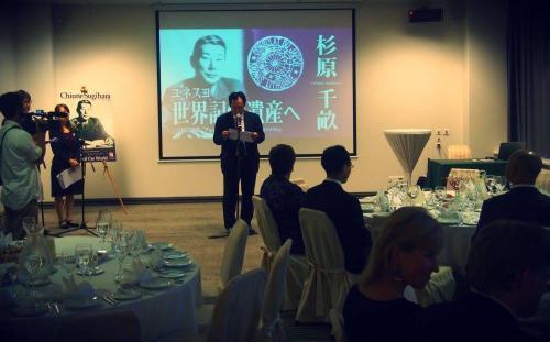 Čijunės Sugiharos atminimo vakaras su Japonijos ambasada Lietuvoje (2016)